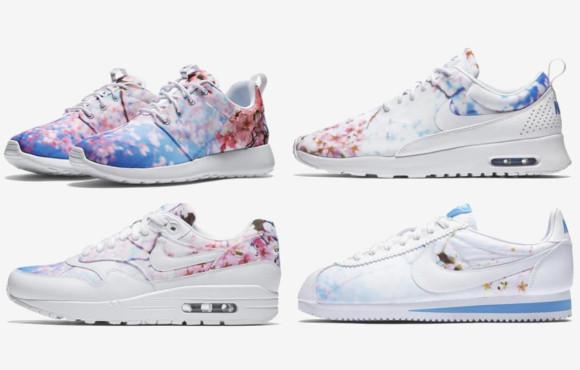 NIce Nike