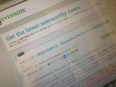 blog_import_5391419d04a9d
