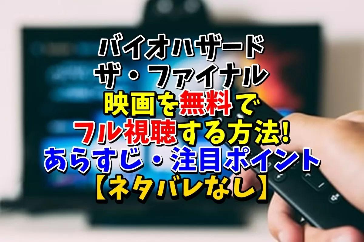 動画紹介記事のアイキャッチ