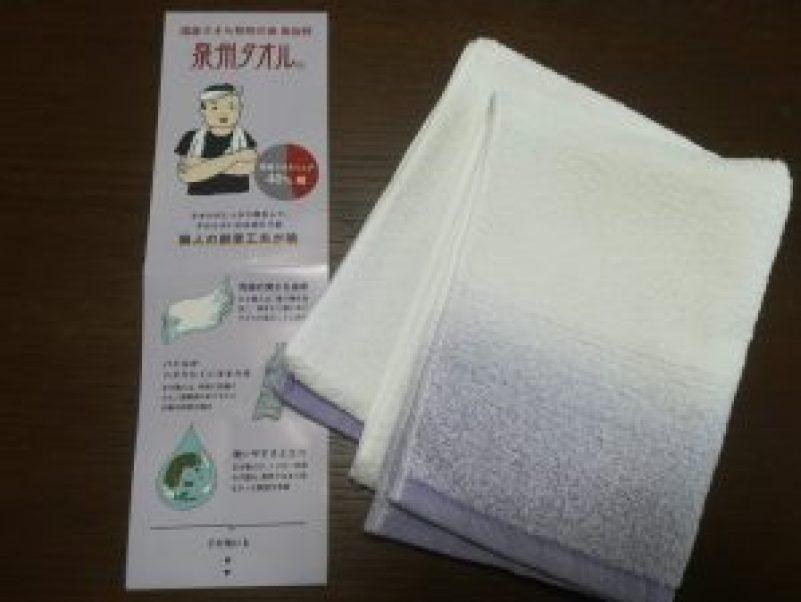 使いやすいタオル