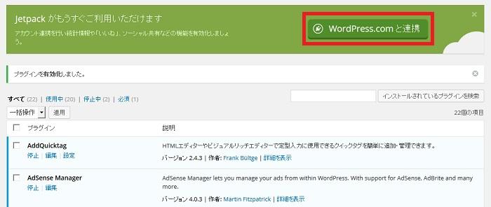 wordpress52