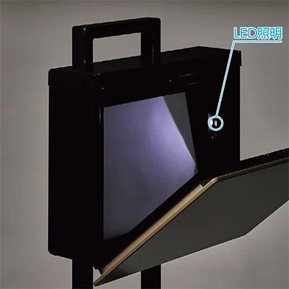宅配ボックス-LED照明
