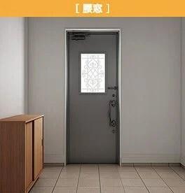 玄関リフォーム-腰窓ドア