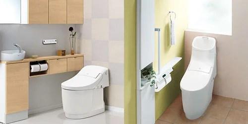 リフォーム-トイレ