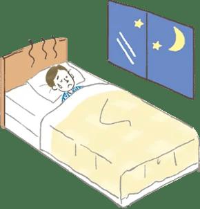 熱帯夜で眠れない
