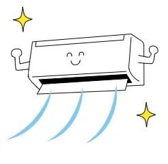 エアコン効率アップ