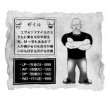 character_18