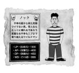 character_19
