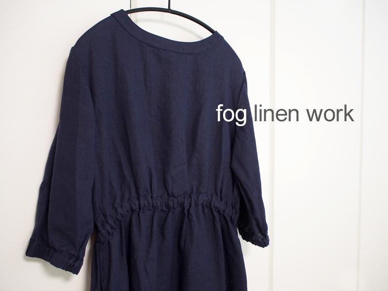 fog linen workのワンピース購入