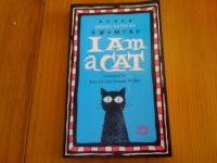 I_am_a_cat