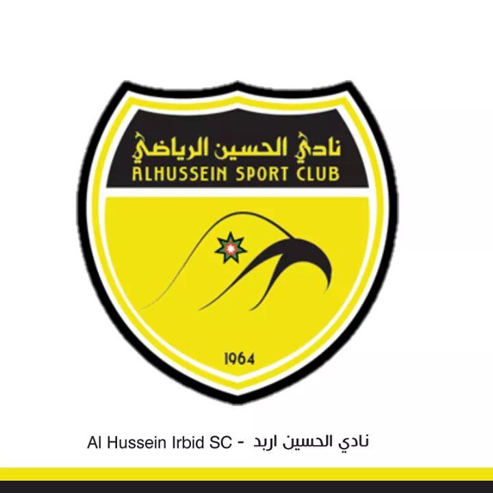 الإعلان عن إصابة 5 لاعبين في فريق الحسين إربد بفيروس كورونا