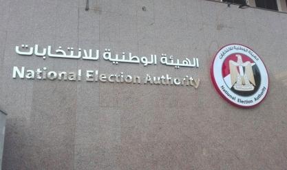 الوطنية تمد التصويت لحين إدلاء آخر ناخب داخل المجمع