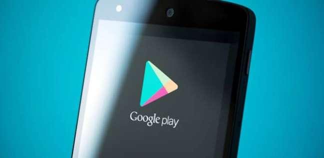 3 خدمات مجانية من جوجل تستنزف بطارية هاتفك وتهدد خصوصية بياناتك