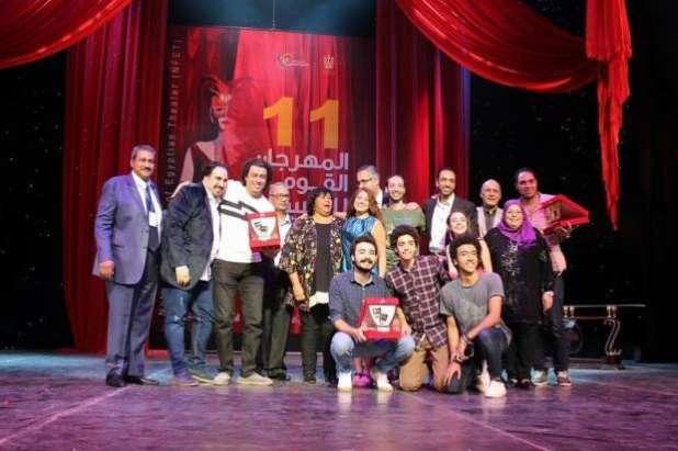 بالصور| أسماء الفائزين في الدورة 11 لمهرجان القومي للمسرح