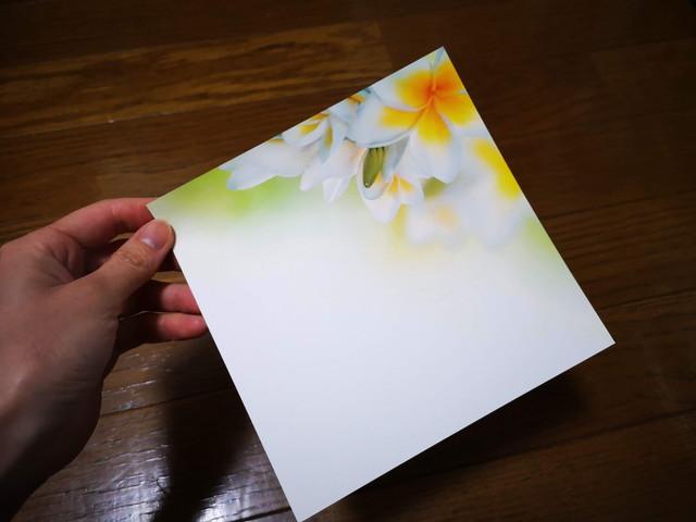 結婚式の ペーパーアイテム は無料デザインソフトと激安印刷業者を利用してコストダウンしよう!