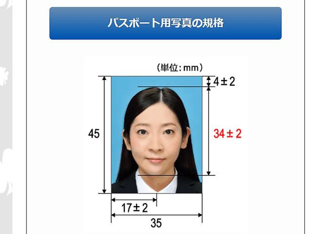 パスポートセンター 横浜 写真 安く撮る方法