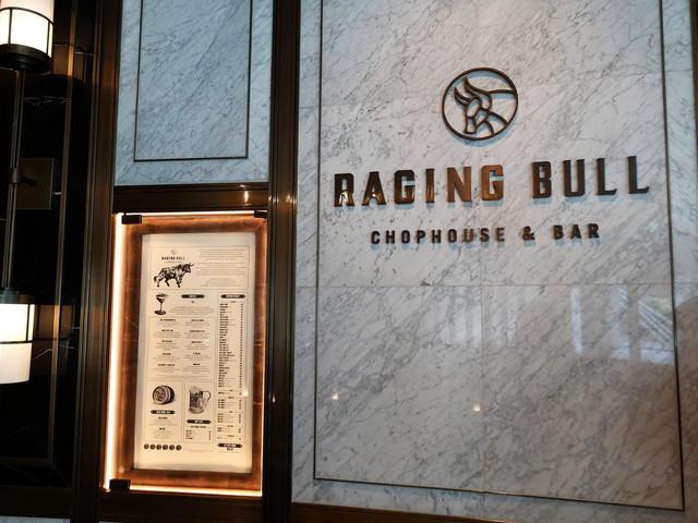 Raging Bull Burgers シャングリラ ザフォート
