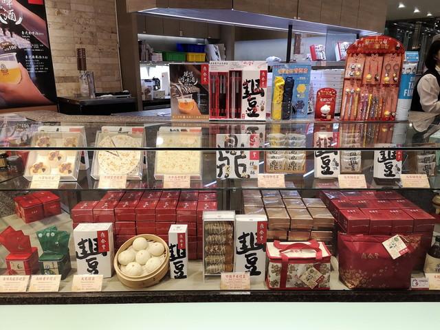 ディンタイフォン (鼎泰豊) 台北101店で本場の小籠包