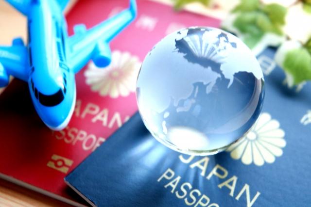 パスポートセンター 神奈川 写真
