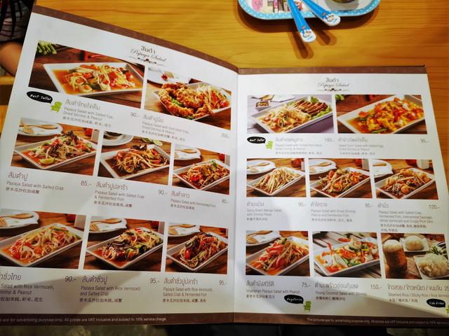 【バンコク】チットロム駅直結のオシャレなタイ料理『Have a Zeed』ソフトシェルのプーパッポンカリーも食べられる!