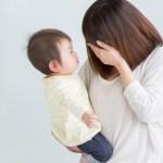 子育てが辛い時期 はいつまで?月齢別に辛さ・ストレス発散方法を紹介!