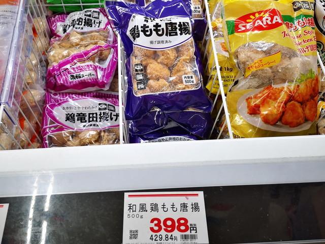 業務スーパー弁当用のおかずでおすすめな商品は?