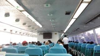 ボラカイ島からフェリーを利用したバコロド・イロイロへの行き方を写真で解説!