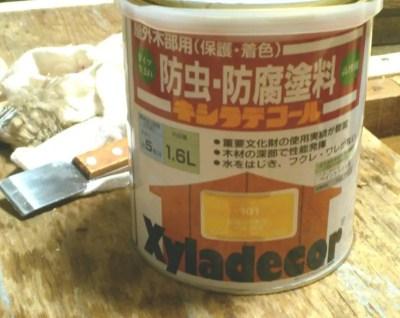 防虫・防腐塗料 『キシラデコール』