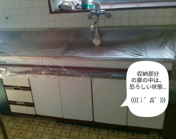 古い昭和の台所シンク