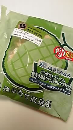 melon11