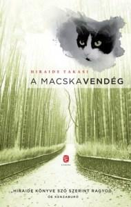 Hiraide Takasi: A macskavendég