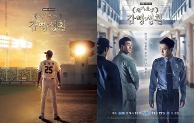 K-drama Ajánló: Prison Playbook