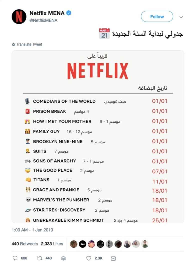 Netflix-MENA-The-Punisher-Season-2-Release-Date