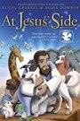 At Jesus' Side (2008)
