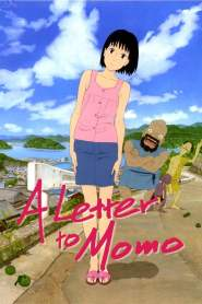 A Letter to Momo (2012)