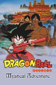 Dragon Ball: Mystical Adventure (1988)