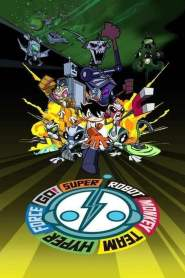 Super Robot Monkey Team Hyperforce Go! Season 1