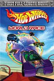 Hot Wheels: World Race (2003)