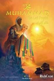 Muhammad: The Last Prophet (2002)