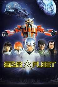 Starfleet (X-bomber)