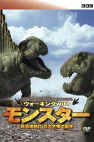 Before the Dinosaurs: Walking with Monsters (2005)