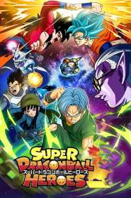 Super Dragon Ball Heroes