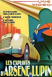 Arsene Lupin Animated Series