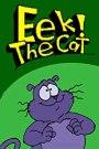 Eek! The Cat