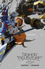 Digimon Adventure tri. Part 1: Reunion (2015)