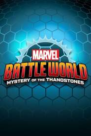 Marvel Battleworld: Mystery of the Thanostones Season 1