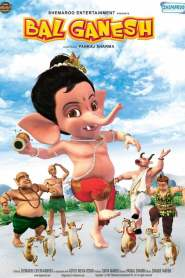 Bal Ganesh (2007)