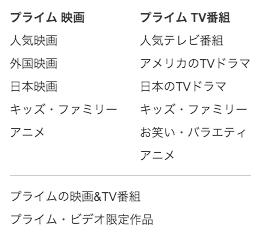 スクリーンショット 2015-09-25 0.53.05