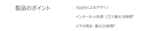 applecasepoint