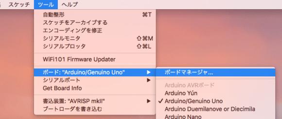 arduino_setting2